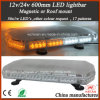 Emergency Lightbar for Vehichles (TBG-810L-1C)