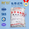 Food Additives Sodium Metabisulfite / Sodium Pyrophosphate