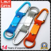 Factory Price Polyester Aluminum Carabiner Lanyard Keychain
