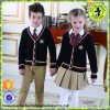 Autum Knitted School Uniform