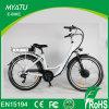 """26"""" Aluminium 250W Crank Drive Motor Rechargeable Motor Bike"""