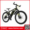 2017 New Model Full Suspension Electric Mountain Bike