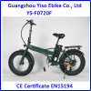 20inch Folding Electric Bicycle Fat