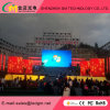 P5 Indoor Aluminum LED Cabinet Rental Flexible LED Display