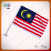 Durable Polyester Malaysia National Car Flag (HYCF-AF036)