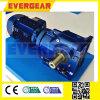 Helical Bevel Gear Reducer Helical Bevel Reduction Gearmotor Sew Style Helical Bevel Gearmotor