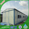 Fast Assembly K Type Steel Prefab House for Workers