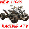 New 110CC Racing ATV (MC-327)