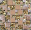 Mosaic Tile/Metal Mosaic (SM209)