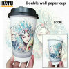 Paper Coffee Cup Design