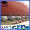 Marine Shipyard Launching Airbags