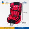 Comfortable and Environmental Protection Baby Car Safety Seat