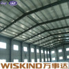 Professional Design Large Span Structural Steel Frame Building Material
