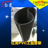 Manufacture Custom Physical Distribution Logistics Material Flow Conveyor Belt