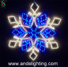 Factory Price LED Snowflake Motif Lightsfor Xmas Decoration