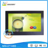 7 Inch LCD Digital Signage Display for Advertising (MW-071ABS)