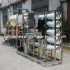 Water Treatment Equipment Manufacturer Located in Guangzhou, China