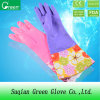 High Quality Extra Long Sleeve Household Gloves
