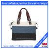 Causal Stripe Canvas Handbag for Ladies