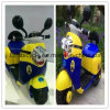 Fashionable Baby Electric Motorcycle From China for Sale