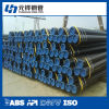133*10 Seamless Steel Tube for Low Pressure Boiler