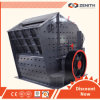 12% Discount High Quality Impact Mining Crusher Machine