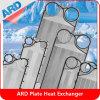 Schmidt Plate Heat Exchanger Plate Sigma48 Sigmax13 (SS316 AISI304 SS304 AISI316)