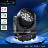 19PCS 12W Osram LED Beam Moving Head with Zoom LED Moving Head Light