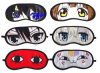 Hot Selling Sleeping Travel Eye Mask