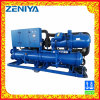 Water Cooled Chiller/Screw Chiller Unit
