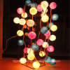 Christmas Home Decoration Multicolor Cotton Ball LED String Light