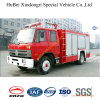3tons Dongfeng 153 Dry Powder Fire Truck Euro3