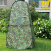 Camouflage Portable Privacy Shower Toilet
