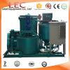 LGP220 300 300pi-E Mortar Grout Plant Station Machine Price