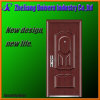 Decorative Entrance Door