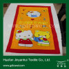 Baby Beach Towel, Funny Beach Towel, Printed Towel (DC -I01)