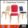 Wholesale Stacking Aluminum Hotel Banquet Chair (JC-L01)