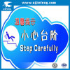 Warning PVC Cheap Popular Car Motorcycle Body Decal Sticker