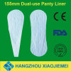 155mm Dual-Use Lady Panty Liner