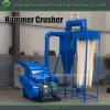 Biomass Rice Husk Hammer Mill Wood Chips Crusher Machine