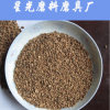 Walnut Shell Abrasive/Walnut Shell Filter Media