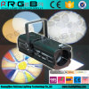 LED Stage Light Wedding Party Club Show Effect Light 300W White Zoom LED Profile Lighting