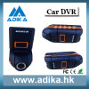 1080p HD Car DVR with Rotatable Screen & Lens ADK--C186