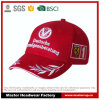Red Cotton F1 Racing Basebll Cap