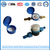 Plastic Protecting Cap for Sing Jet Water Meter