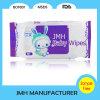 Skin Care Refreshing Baby Wet Towel (BW017)