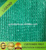 Wholesale HDPE Green Sunshade Net