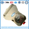 Dn15mm RF Card Prepaid Smart Type Water Meter