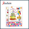 Matte Laminated Ivory Paper Happy Birthday Cake Gift Paper Bag