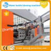 4000 Bph Pet Bottle Making Machine